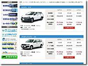 【エクシアの商用車販売】お客様の用途・ご予算に最適な車をご提案します。